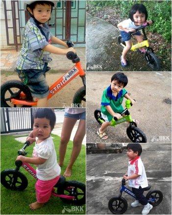 จักรยานเด็กขาไถสไตรเดอร์ ของขวัญวันปีใหม่