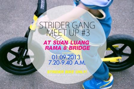 stgang_meetup3_satung (1)
