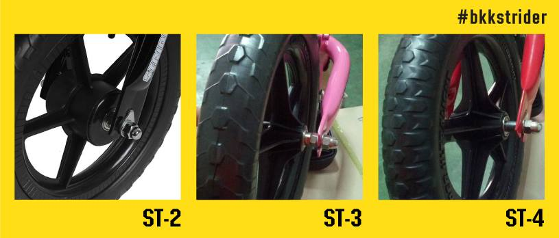 strider_bike_wheels_evolution